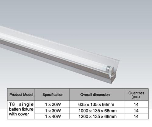 中山LED格栅灯 js-103