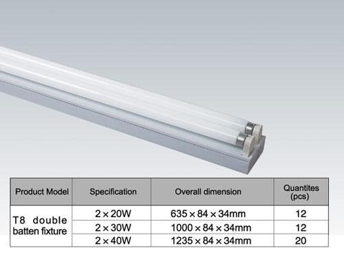 中山LED格栅灯 js-104