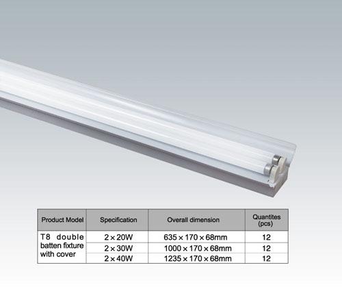 中山LED格栅灯 js-105