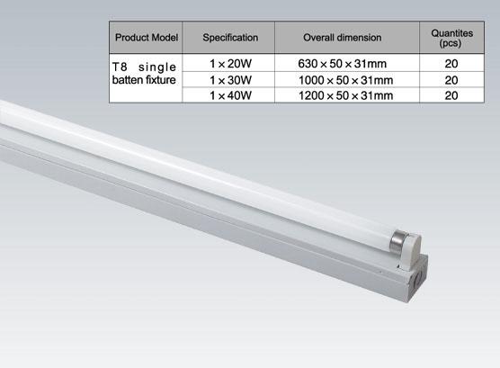 中山LED格栅灯 js-106