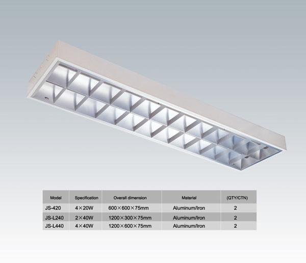 中山LED格栅灯 js-123