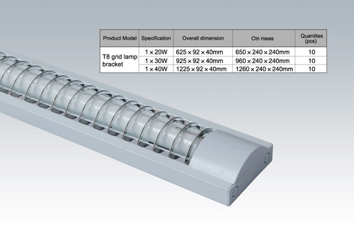 中山LED格栅灯 js-134