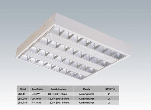 中山LED格栅灯 js-137