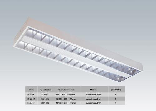 中山LED格栅灯 js-138