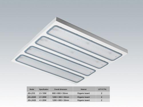 中山LED格栅灯 js-139