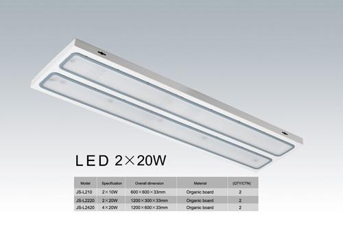 中山LED格栅灯 js-140