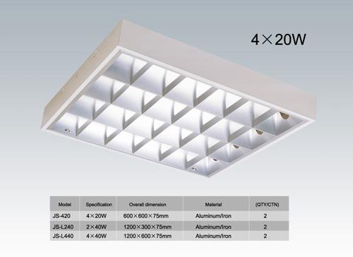 中山LED格栅灯 js-142