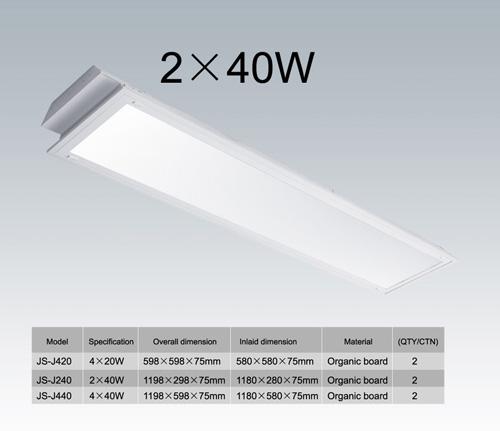 中山LED格栅灯 js-146