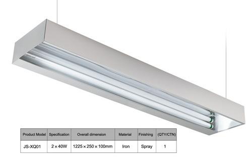 中山LED格栅灯 js-148