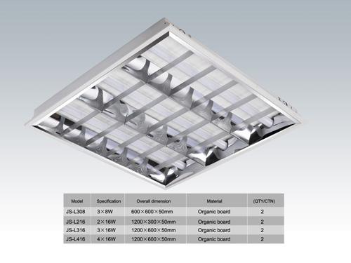 中山LED格栅灯 js-171