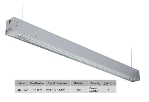 中山LED格栅灯 js-179 办公