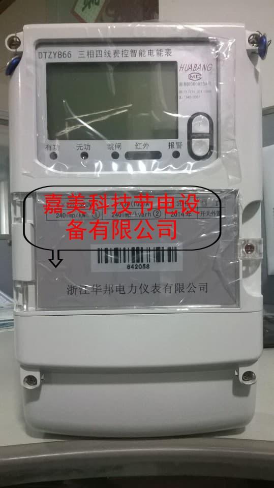 『嘉美科技』QQ:2 8 5 7 4 9 2 5 6 8.电话1 8 8 2 6 5 4 0 1 9 0 本产品是一款近距离电表控制器,在一定范围内,可以控制电表。每个系列仪器的图片一致,功率大小不同,采用的芯片价不同,价格也各有不同。仪器大功率兼容小功率。三相兼容单相。QQ:2 8 5 7 4 9 2 5 6 8.电话1 8 8 2 6 5 4 0 1 9 0 电子系列: 采用独特技术,超强功率, 不动电表,不改线路,距离30公分可使电子滚轮式电表迅速减慢计费,停止计费,加快计费。不损坏电表,使用后不