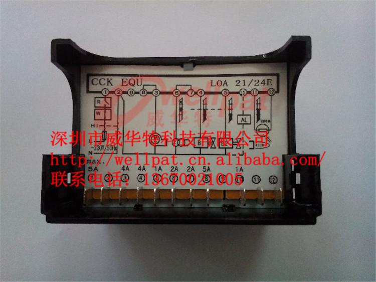 cck燃油燃烧机程序控制器loa24cy.171b27