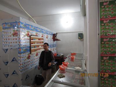 冷库程控器接线图