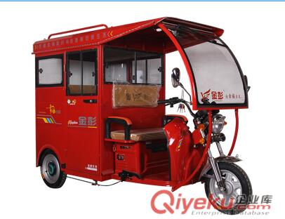 金彭鸿途10bl1电动客车 货运小三轮车 休闲代步车 电动车电池配件