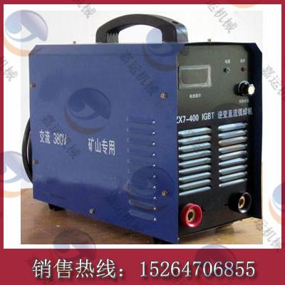 山西zx7-315直流电焊机,zx7-315矿用双电压焊机(图)