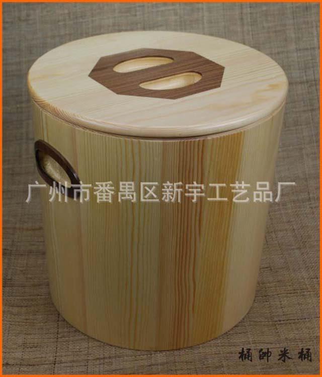 什么材质的米桶最好