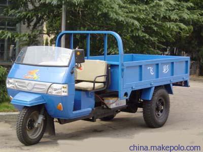 新款飞彩1450自卸农用车价格 载货农用车 三轮车配件 电动汽车配件