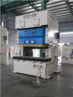 DPC-200,中山冲床厂家