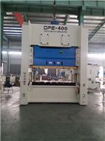 DPE-400,中山冲床厂家