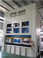 DPE-600T,冲床生产厂家