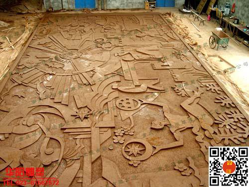 华阳雕塑 室内浮雕 校园文化墙 文化馆雕塑