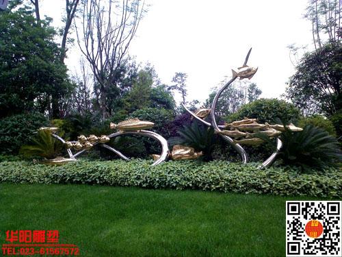 华阳雕塑 公园雕塑小品 小区雕塑设计 地产雕塑(图)