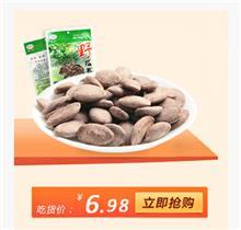 老产瓜蒌籽新货安徽特产100g
