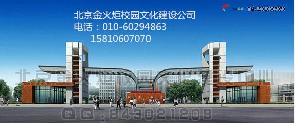 广州工业大学_广州广东工业大学附近酒店预订价格查询广东