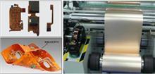 供应上海金纬机械柔性线路板涂布复合生产线厂家直销图片