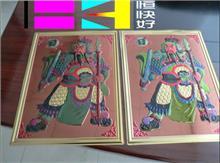 瓷砖彩印hkuaihao